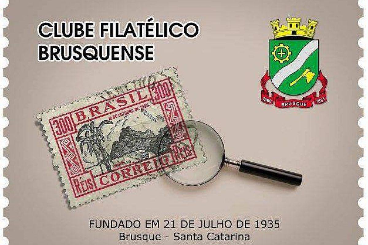 CFB_Logo_gde