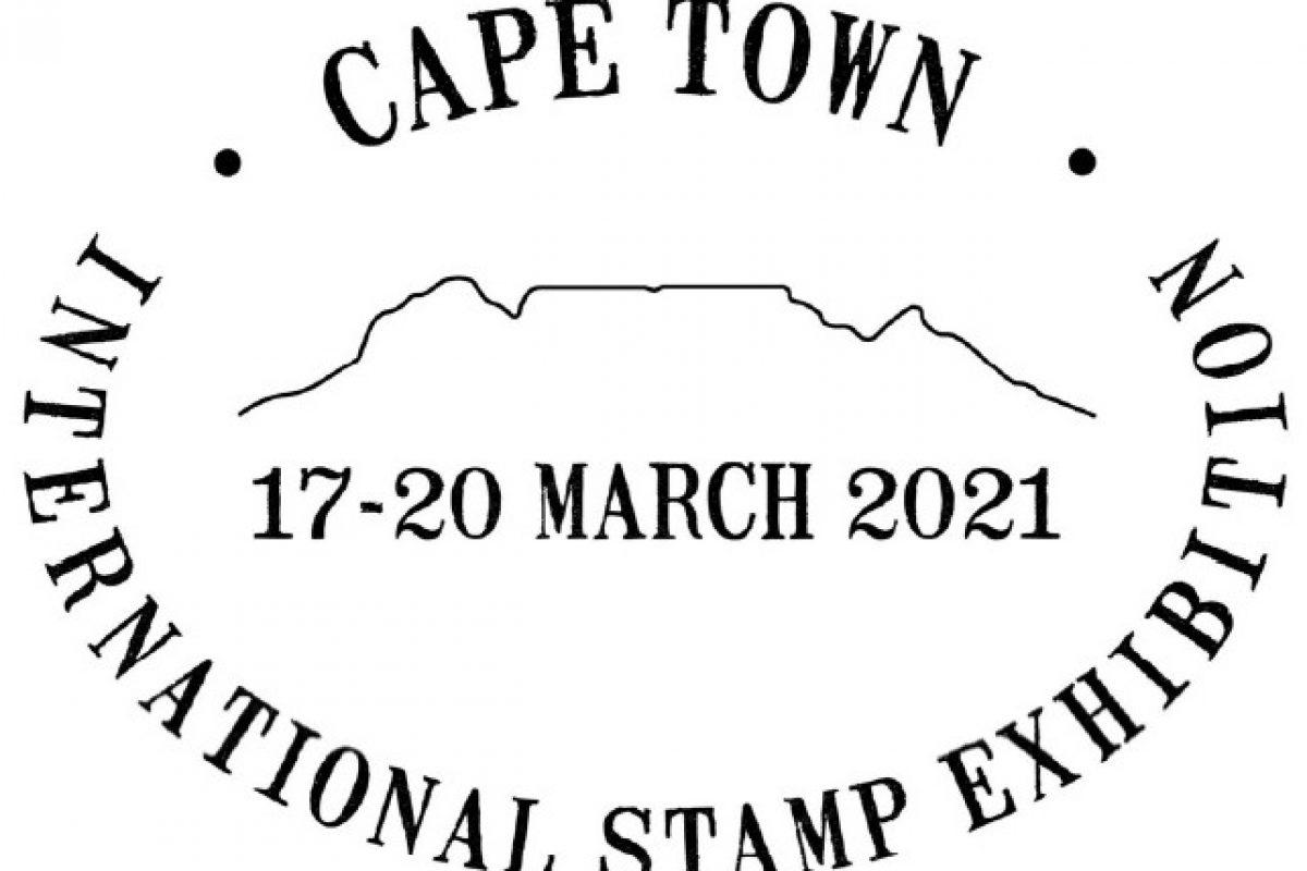 capetown2021_logo